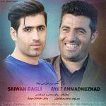 دانلود آلبوم جدید آیت احمدنژاد و سیوان گاگلی (مراسم کنگاور)