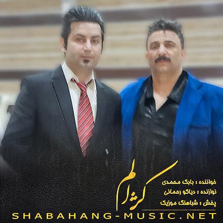 بابک محمدی - کژالم