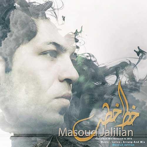 دانلود آلبوم کردی مسعود جلیلیان به نام خط خطی