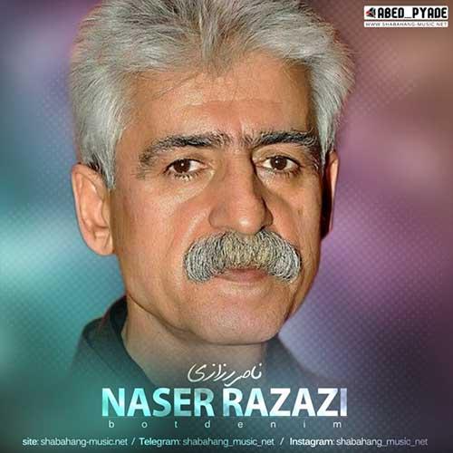 دانلود آهنگ کردی قدیمی ناصر رزازی به نام بوت دینم