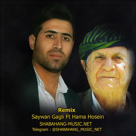 سیوان گاگلی و حمه حسین ریمیکس