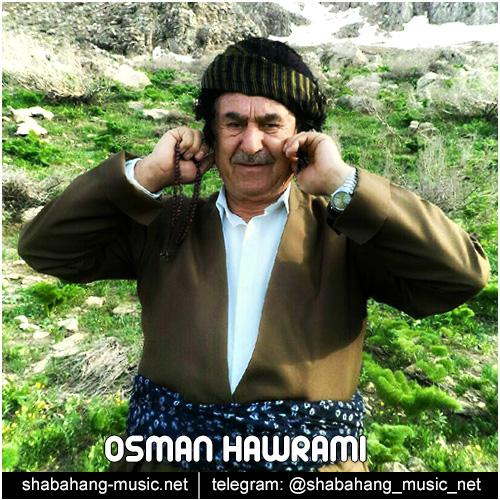 عثمان هورامی - یزن کاله یزن