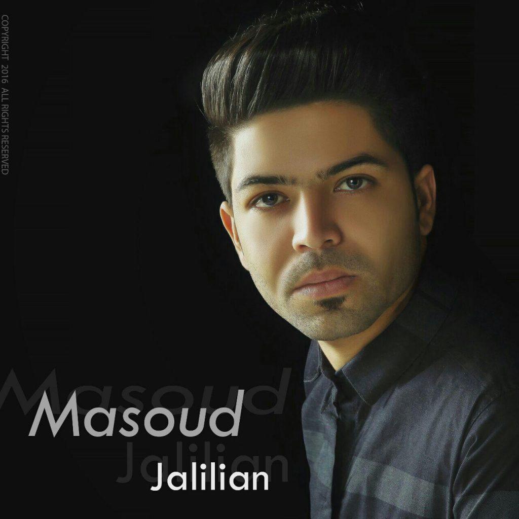 مسعود جلیلیان و علی خانی - سیگاری