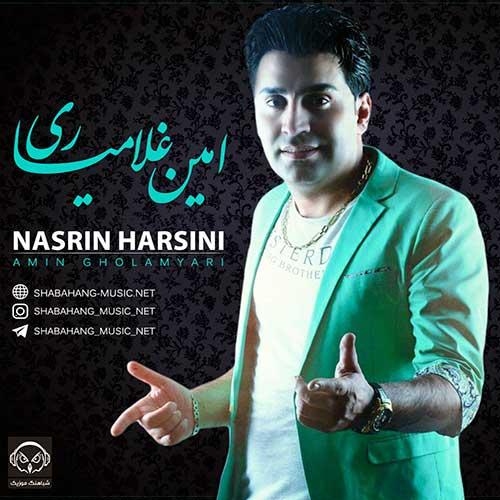 امین غلامیاری-نسرین هرسینی