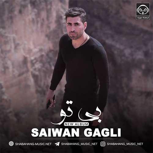 سیوان گاگلی -آلبوم بی تو