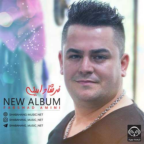 فرشاد امینی -آلبوم آذر 97