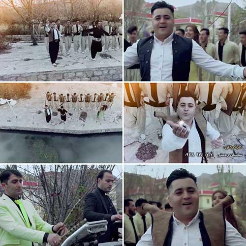 دانلود موزیک ویدیو کردی جدید و شاد احسان علیانی به نام بهاره