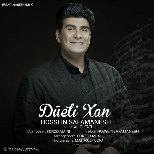 دانلود آهنگ کردی جدید حسین صفامنش به نام دیوت خان