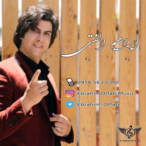 دانلود آلبوم کردی جدید ابراهیم الفتی - تیر 98