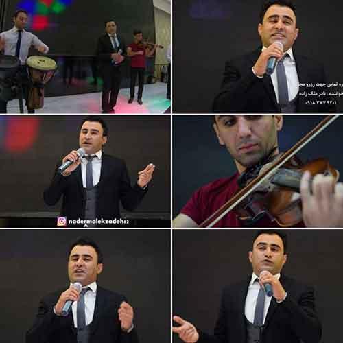 دانلود موزیک ویدیو جدید نادر ملک زاده به نام به کراس